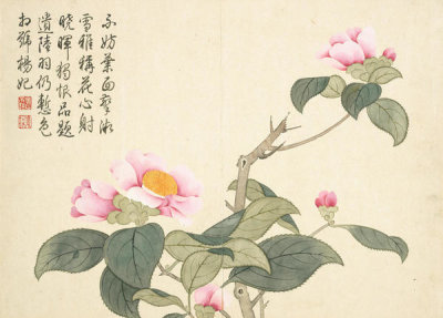 Qian Weicheng - Winter Landscapes and Flowers